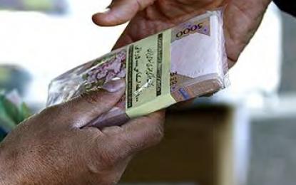 تاملی در قانون هدفمندسازی یارانه ها و وضعیت رفاه کشور