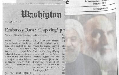 نگاه بیرونی به حسن روحانی و وضعیت حقوق بشر در ایران/ مصطفی رحمانی