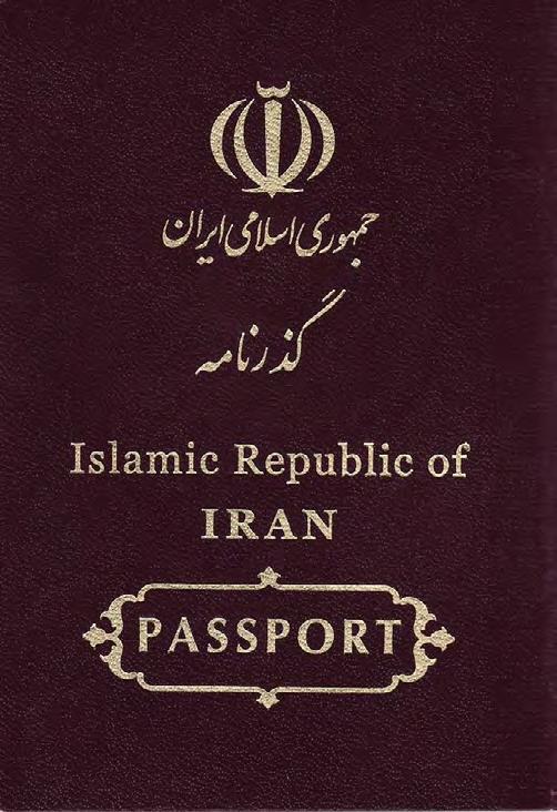 قانون جدید گذرنامه