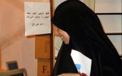 جامعهی ایران و مسئلهی روسپیگری شرعی