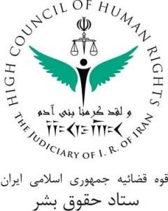 c.i-logo1-low2