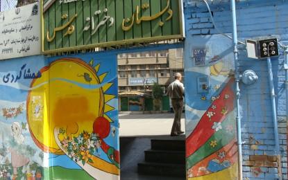 نگاهی به تاریخ یهودیان در سرزمین ایران