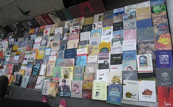 نگاهی به بازار سیاه کتاب در ایران و غیاب قانونی به نام کپی رایت