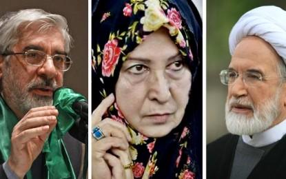 ۱۰۰۰ روز تنهایی: گزارشی اجمالی از حصر رهبران جنبش سبز