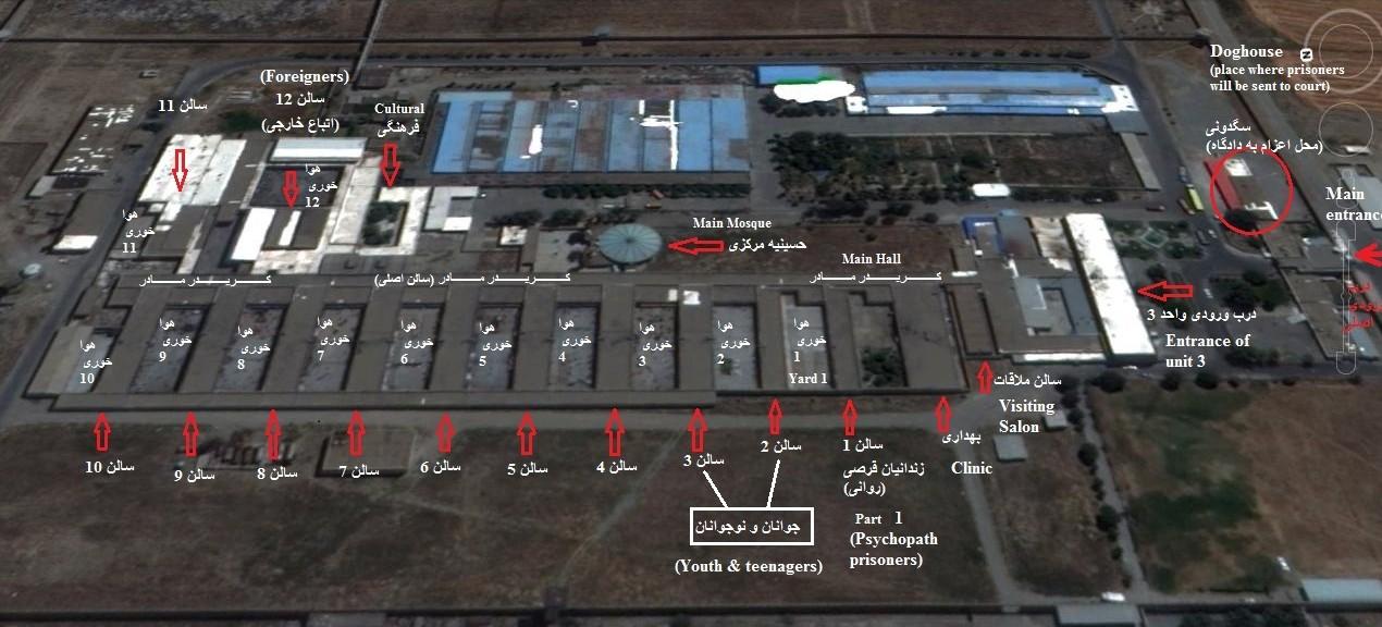 زندانیان قزل حصار را در مبارزه با اعدام تنها نگذاریم