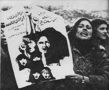 1979Iran
