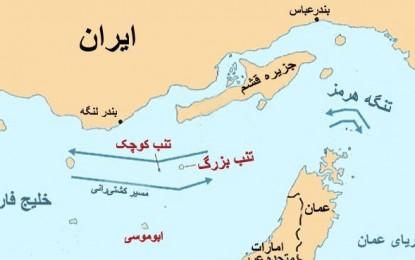 جزایر سه گانه و بیداد محرومیت در سایه ی مناقشات سیاسی