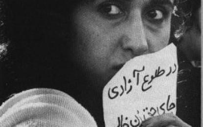 زنان برای انقلاب، انقلاب برای زنان چه کرد؟