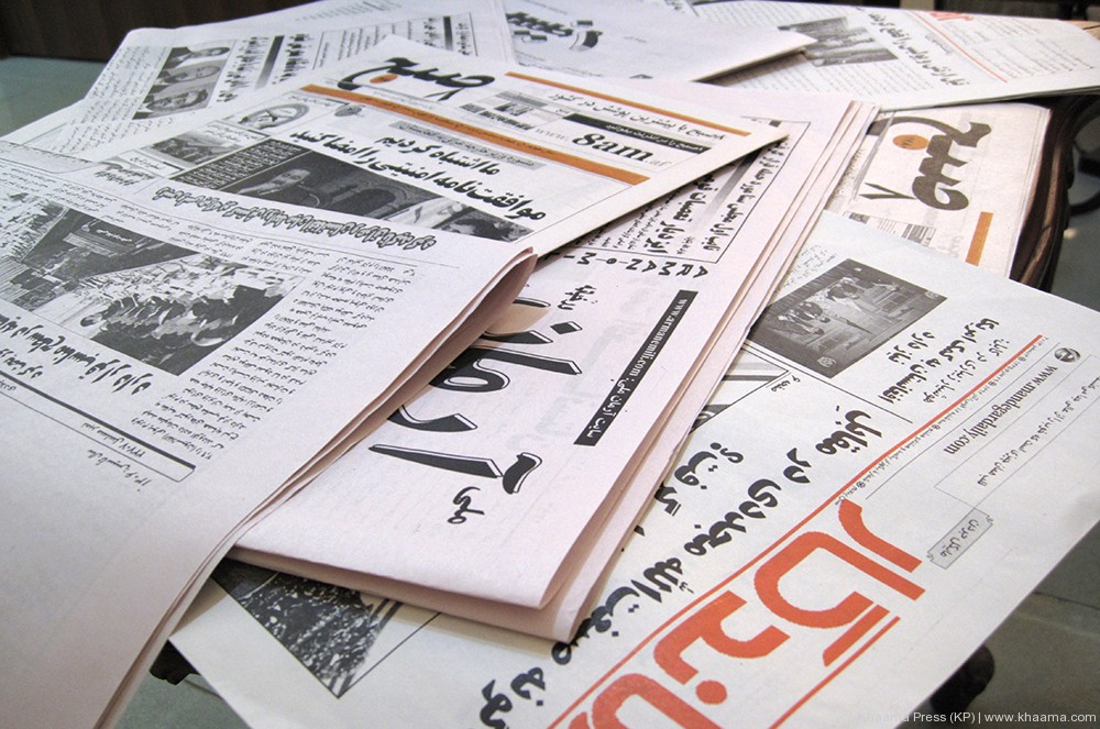 Afghanistan-Newspapers1