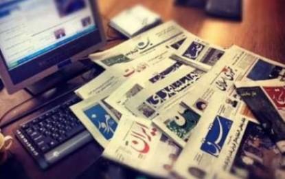 رسانه های فارسی زبان کارکرد حزبی دارند!