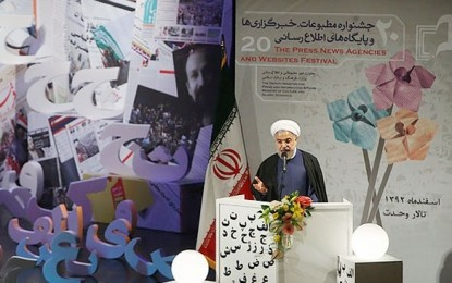 تداوم سرکوب مطبوعات در دولت روحانی