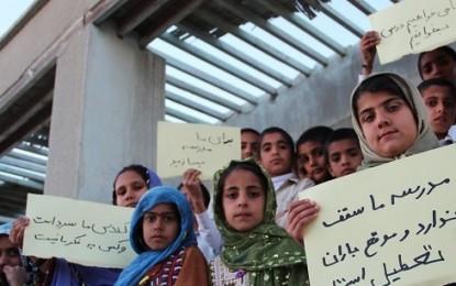 کمبود فضای آموزشی کودکان در سیستان و بلوچستان