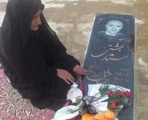 گوهر عشقی، مادر ستار بهشتی بر سر مزار او
