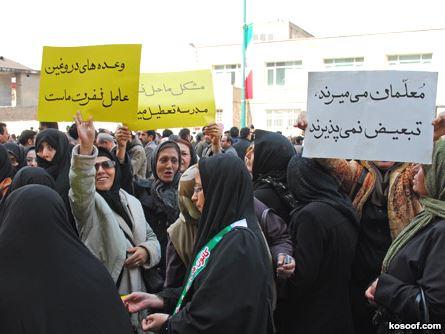 اتحاد صنفی حلقهی مفقود رفع مشکلات معیشتی معلمان / محمد حبیبی