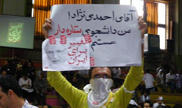 دولت روحانی و مسئلهی حق تحصیل/ علی عجمی