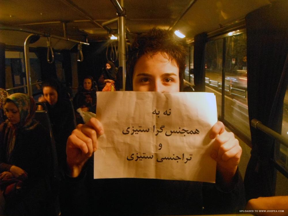 مروری سریع بر وضعیت دگرباشان جنسی در ایران امروز/ نادیا ریاضتی