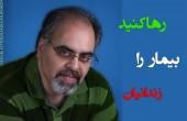 mohammadhasan-yusefpour-seifi