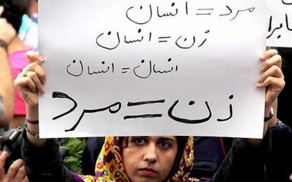 آنهایی که در ایران نباید قضاوت کنند/ مریم بابایی