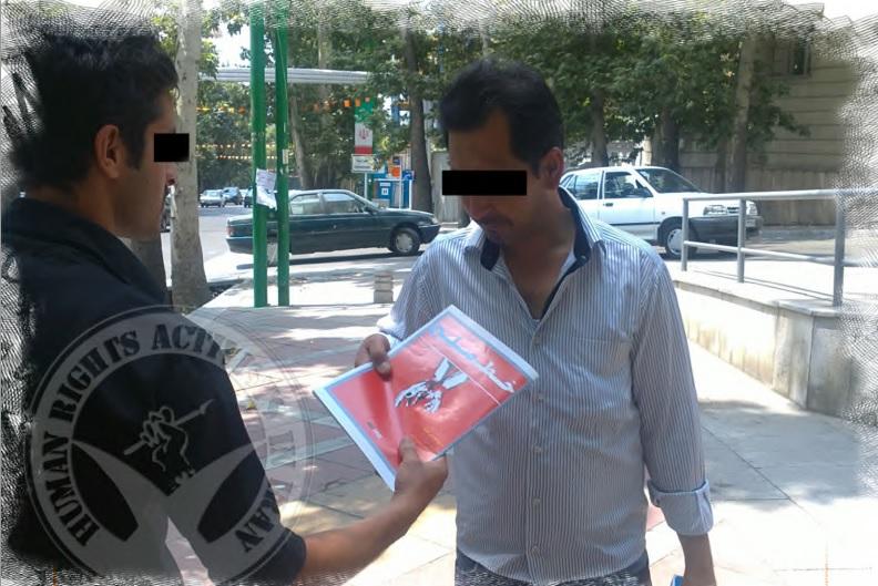 توزیع رایگان خط صلح در ایران