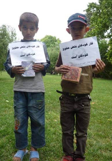 فعالیتهای خیابانی مجموعه فعالان حقوق بشر در ایران