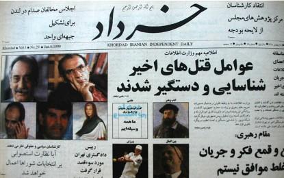درد زایمان دموکراسی در ایران/ رضا علیجانی