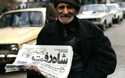 میزان سانسور در ایران از کودتای ۲۸ مرداد تاکنون/ رضا نجفی