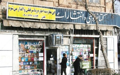 معمای شمارگان کتاب در ایران/ رضا نجفی