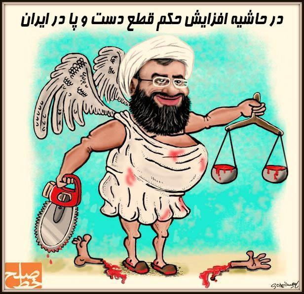 کارتون ماه – سهیل اکبرپور