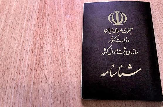 انسانهای بلاتکلیف؛ مطالبهی تابعیت مادری/ محمد محبی