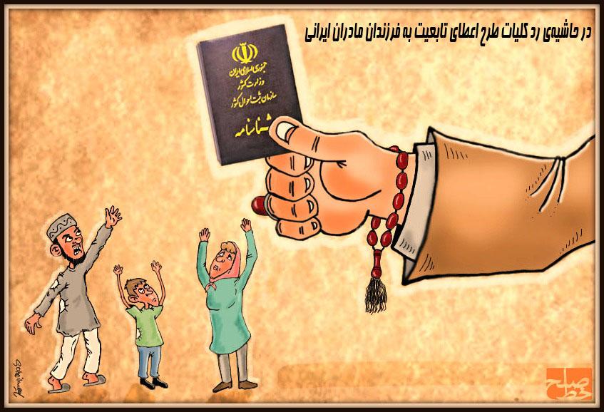 کارتون ماه- سهیل اکبرپور