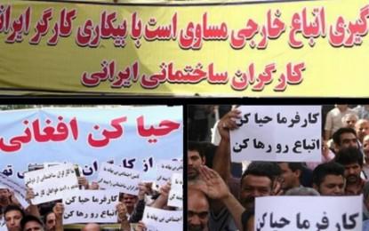 مهاجران افغانستانی و چالشهای موجود در ایران/ امیر رزاقی