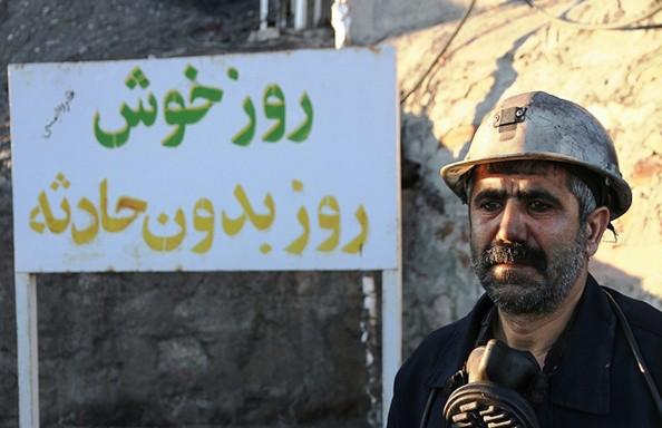 یک لقمه نان به بهای خون/ حسین رئیسی