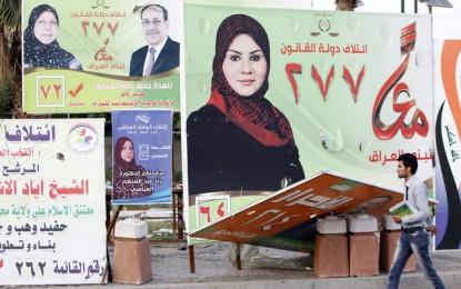 نگاهی به زنان و سیاست در کشورهای همسایه ی ایران/ علی کلائی