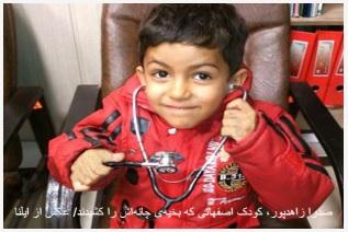 نگاهی ساختاری به حادثهی بیمارستان خمینی شهر/ امید سلامت