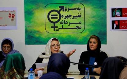 چگونه زنان بیشتر، به مجلس بهتر میانجامد؟/ علی افشاری