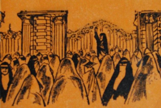 مشروطه ی زنان، ۵۰ سال مبارزه/ الهه ایمانیان