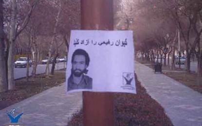 نقبی به آغازین روزهای فعالیتهای حقوق بشری مجموعه فعالان/ بهروز صادق خانجانی