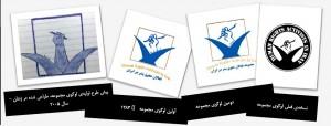 Logohaaa