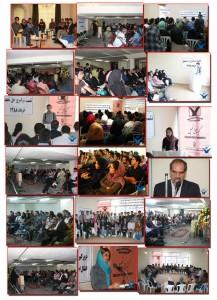 Workshops (1)
