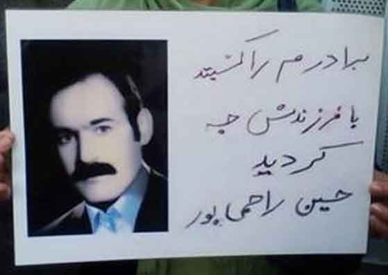 مفقودین دههها، رازی هنوز سر به مهر/ علی کلائی