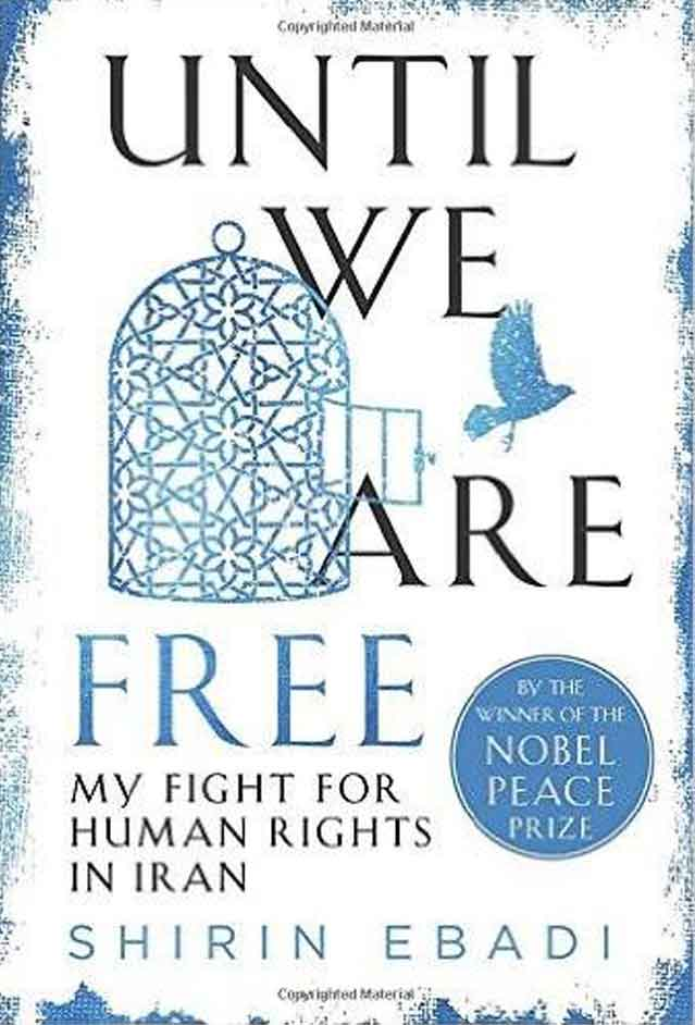 معرفی کتاب: تا آزادی همهی ما