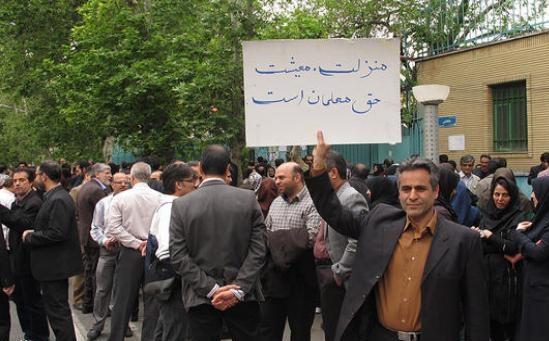 تشکل مستقل معلمان، مجامع عمومی و مطالبات محوری/ محمد حبیبی