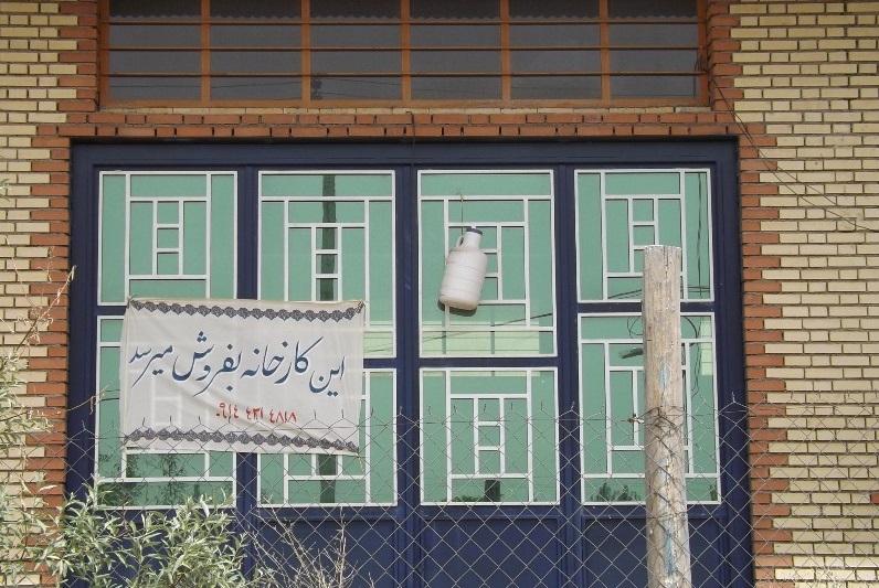 روایتی از قتل اقتصادی/ بهروز کاظمی