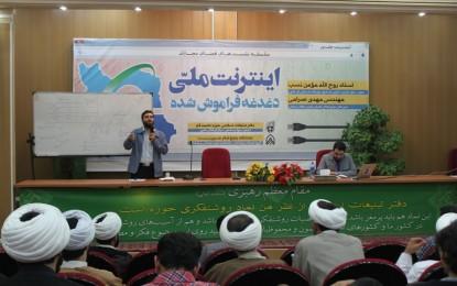 آیا شبکهی ملی اطلاعات به نفع ایرانیان است؟/ حسین ترکاشوند