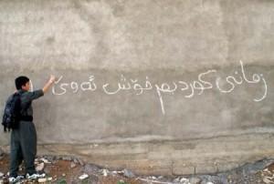 Zaban-Kurdi1