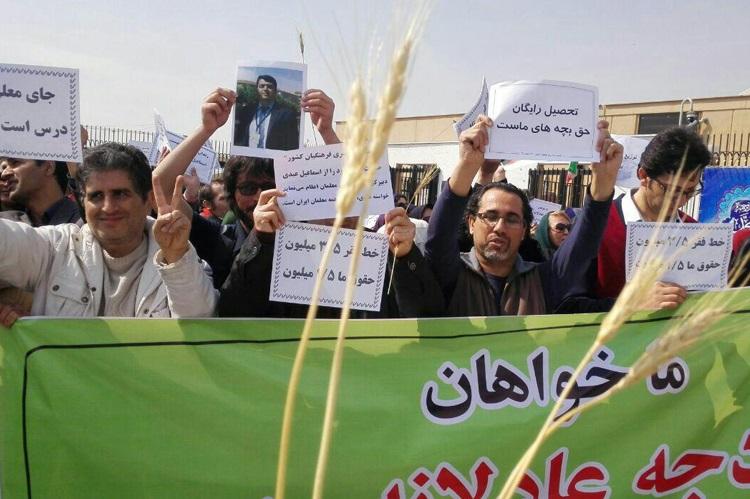 نگاهی به فعالیتهای صنفی معلمان در سال ۹۵/ محمد حبیبی