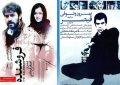 از قیصر کیمیایی تا فروشنده فرهادی؛ تغییر تصویر زنان در سینمای ایران/ علی عجمی