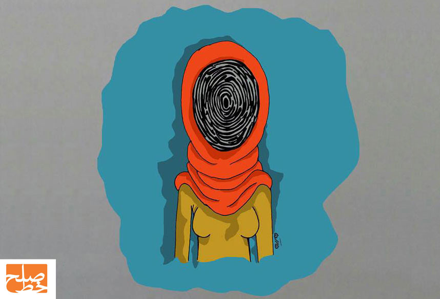 بسط مفاهیم برابریخواهی در کل کشور و تمرکززدایی از تهران/ ساقی لقایی