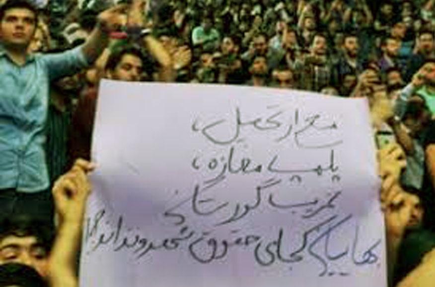 جامعهی مدنی ایران و حمایت از حقوق بهاییان؛ نقدها و امیدها/ شاهد علوی