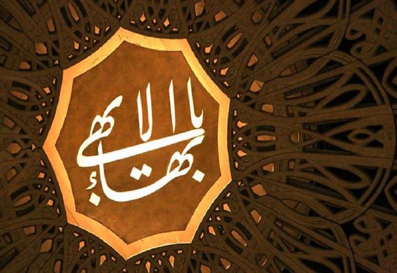 اسلام و حقوق فراموش شدهی بهاییان/ حسن فرشتیان